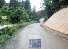 北海道新幹線 津軽蓬田トンネル他2工事(青森県)