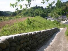 民間工事(大分県)