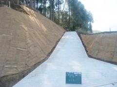 単独土地改良事業農道整備工事小岡地区(宮崎県)