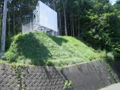 消防緊急無線デジタル化整備工事(第1期)(愛媛県)