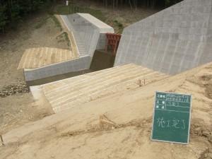 広島土砂災害から1年②