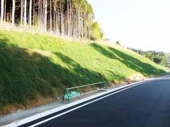 主要県道徳山光線道路改良(防災安全交付金)工事(山口県)