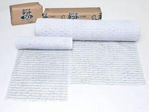 ロンケット ネット 50cm巾