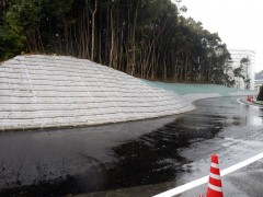3号屋内貯炭場北側道路拡幅他工事(広島県)