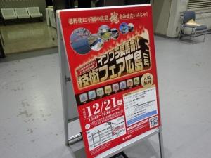 News75 ①