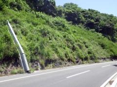 県道東郷羽合線法面植生工事(8工区)(交付金交安)(鳥取県)